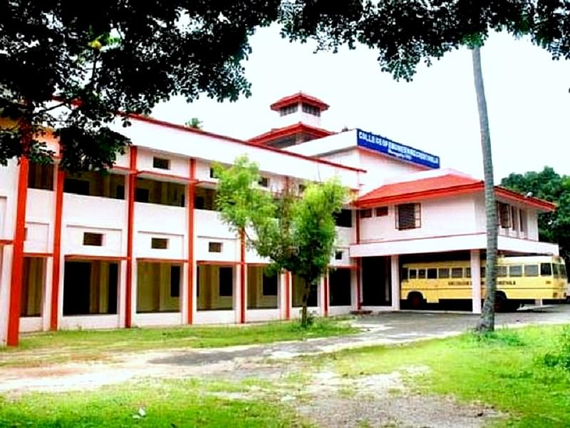 College of Engineering- [CEC] Cherthala